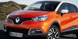 Вскрыть Renault (Рено) в Тюмени